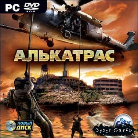 Алькатрас (2010/Новый Диск/RUS)