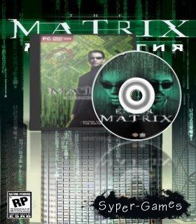 The Matrix. Антология (RUS/2003-2006)