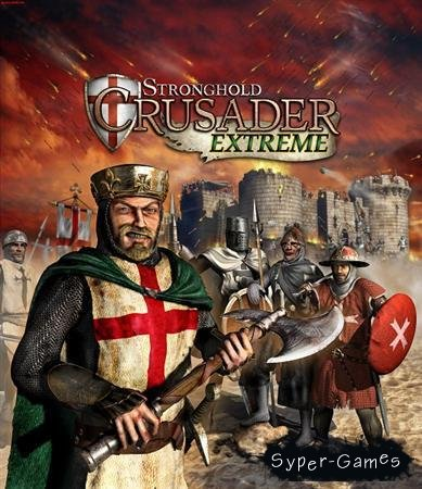 Stronghold Crusader Extreme (2008/RUS)