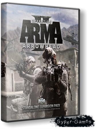"ArmA 2: Операция ""Стрела"" / ArmA 2: Operation Arrowhead (2010/RUS/ENG/Repack)"
