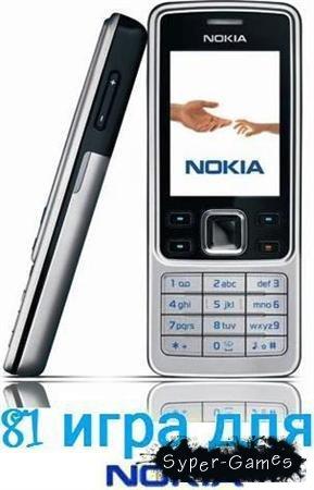 81 игра для Nokia