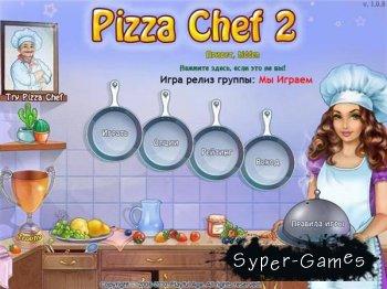 Шеф Пицца 2 - Полная русская версия