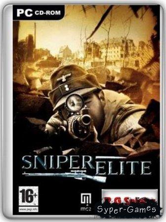 Элитный снайпер / Sniper Elite (2006/RUS) RePack от R.G.Spieler