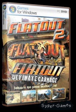 Антология FlatOut (3в1) (2004-2008/RUS) RePack от R.G.Recoding