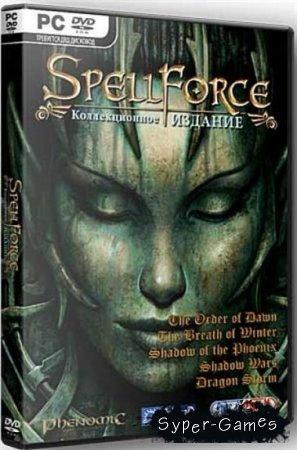 SpellForce: Коллекционное издание (5in1) (2004-2007/RUS/RePack)