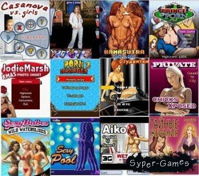 Сборник эротических игр для мобилы 2010