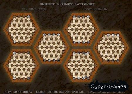 Гексодром – Игры на поле Гекс(Полная/Бесплатная)