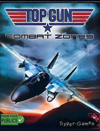 ????????: Top Gun-Combat Zones
