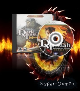 Dark Messiah of Might and Magic (RUS/2006)