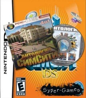 Антология SimCity (RUS/2008)