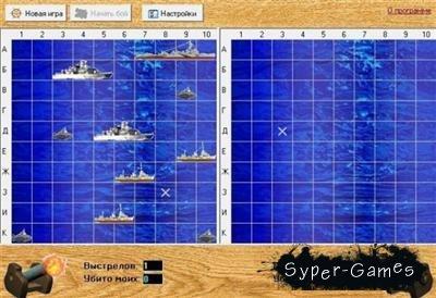 Sea Battle / Морской Бой