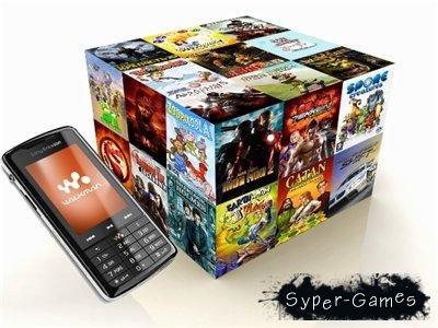 Сборник игр для мобильных телефонов 240х320