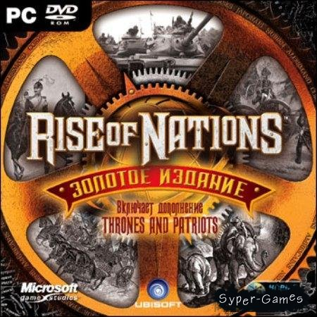 Rise Of Nations. Золотое издание (2004/Rus/Repack by Fenixx)