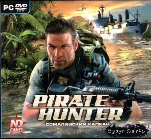 Pirate Hunter. Сомалийский капкан / Pirate Hunter. Somali trap (2009/Rus/Новый диск)