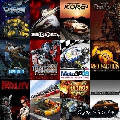 Большая сборка новых игр для мобильников (2010)
