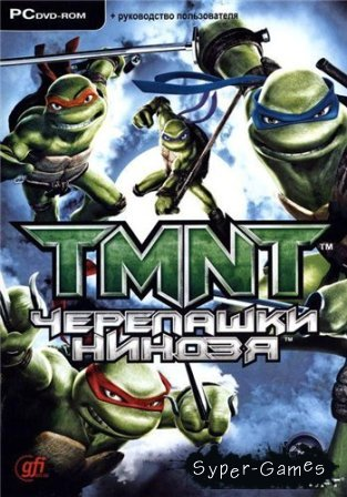 Teenage Mutant Ninja Turtles: The Video Game (2007/PC)