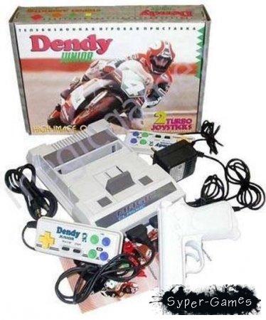 Сборник консольных игр Dendy (Nintendo) (1983-1994) PC