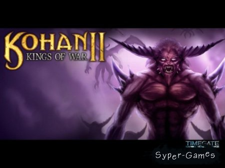 Kohan 2 Kings of War