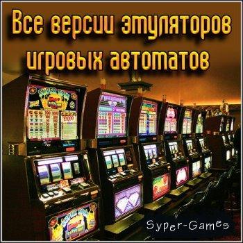 Первые игровые автоматы онлайн бесплатно без регистрации