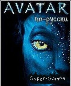 Avatar The Mobile Game / Аватар Мобильная Игра