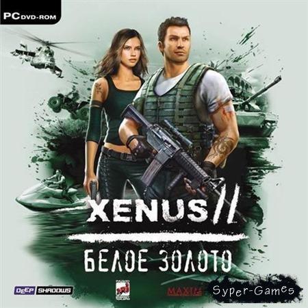 Xenus 2: Белое золото / White Gold: War in Paradise (2008/RUS)