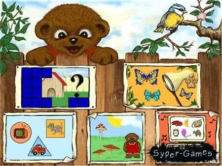 Компьютер для малышей. Часть 2. Учимся пользоваться мышкой и клавиатурой (2008 / RUS)