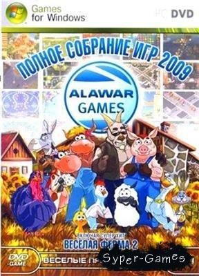 ALAWAR Games - полное собрание игр (2009/RUS)