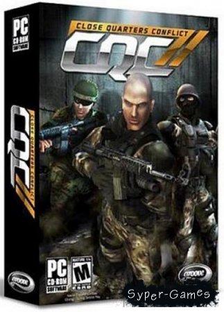 Псы Войны / Close Quarters Conflict (2007/RUS/ENG)