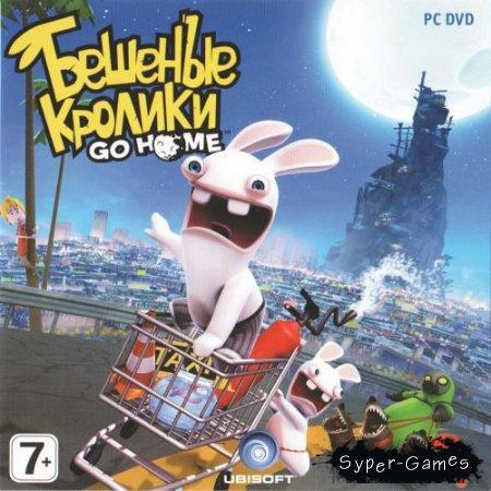 Бешеные Кролики. GO HOME (2010/RUS/Buka)