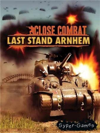 Close Combat - Last Stand Arnhem (2010/ENG)