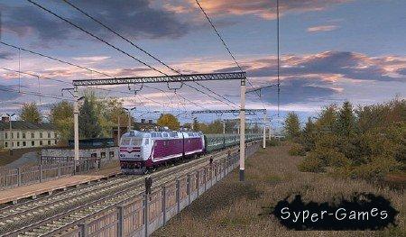 Железная дорога: Родные просторы