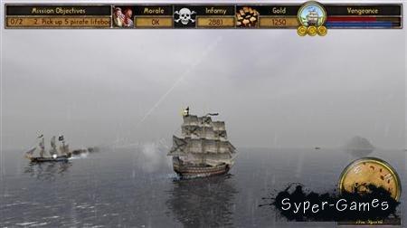 Морские разбойники (2010/RUS)