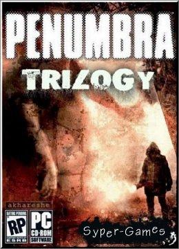 Пенумбра. Трилогия. Специальное издание (2008/RUS/RePack)