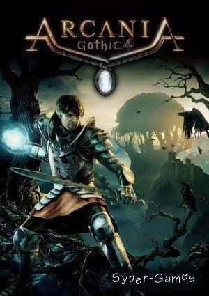 Arcania: Gothic 4 (2010/MULTI5/Demo)