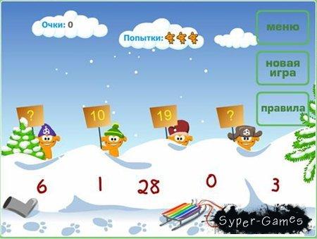 Супердетки. Алгебра в игровой форме (2008 / RUS)