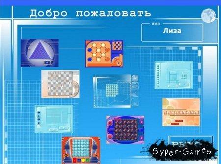 Неслабые задачки (2008 / RUS)