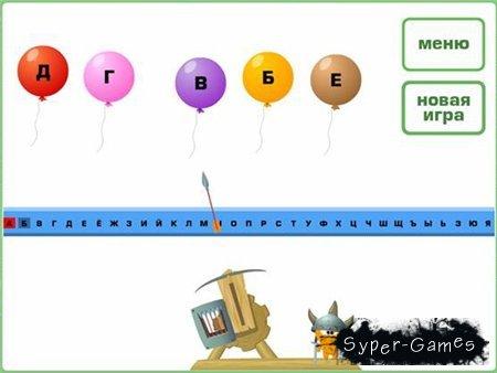 Супердетки. Учим буквы (2008 / RUS)