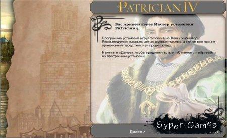 Patrician IV (2010/RUS/GER/RePack/Donald Dark)