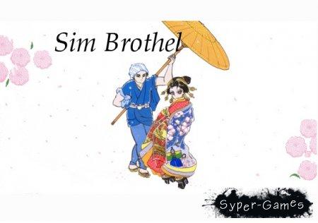 Sim Brothel / Симулятор борделя