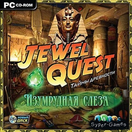 Jewel Quest. Emerald tear.