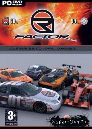 rFactor v1.255 (2005/RUS/Repack)
