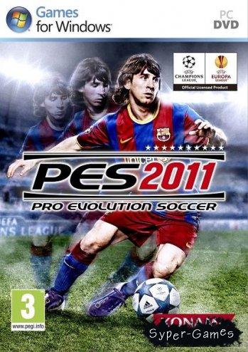 Pro Evolution Soccer 2011 (2010/GER)