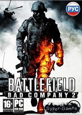 Battlefield: Bad Company 2 (2010/RUS/Repack by R.G. ReCoding)