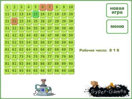 Супердетки. Тренировка арифметических способностей (2008 / RUS)
