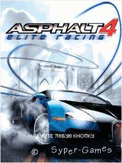 Asphalt 4: Elite Racing / Асфальт 4: Элитные Гонки (JAVA/RuS)