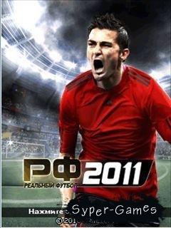 Real Football 2011 (по-русски) / Реальный футбол 2011