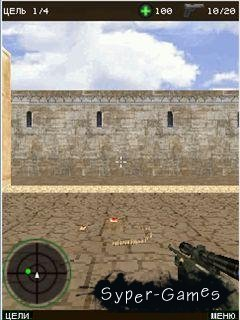 Ops Sniper 3D Modern Warfare (MOD) / Снайпер 3D Современная война (Мод)