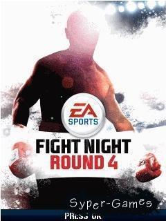 Java - игра на мобильный: Fight Night Round 4 / Ночь боя – Раунд 4