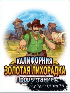 Java игра на мобильный: California Gold Rush Bonanza / Калифорнийская Золотая лихорадка Процветание