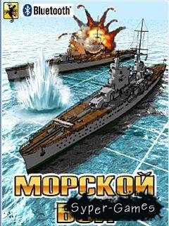 Java игра на мобильный: Морской бой / BattleShips:The Greatest Battles BlueTooth